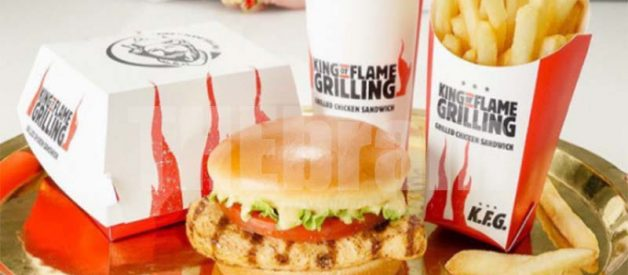 Harga Burger King