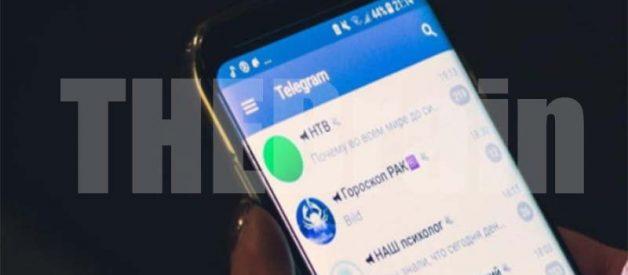 LRP di Telegram
