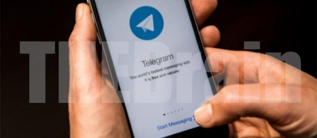 Link anonymous chat telegram