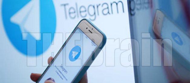 Telegram UserName