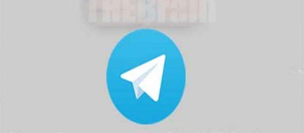 Cara Anonymous Chat Telegram Dengan Bot