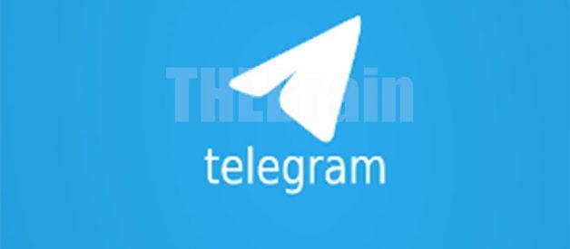Cara Kembalikan Chat Telegram Yang Terhapus