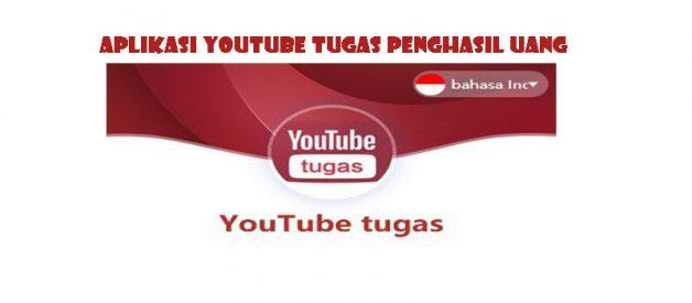 Download Aplikasi Youtube Tugas Penghasil Uang Terbaru 2021
